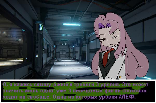 Heinouswiki39
