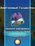 IMG 20141122 091147-1-