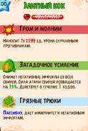 20190405 184556