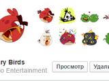 Наклейки Angry Birds (Facebook)