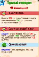 20180312 221512