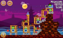 Moon Festival 2-8
