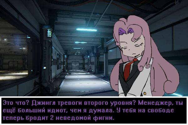Heinouswiki24