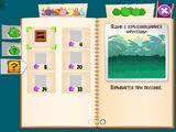Ящики (Angry Birds Stella)