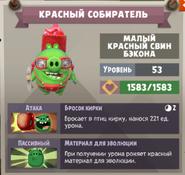 20170713 130514