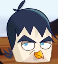 Птица-иэн