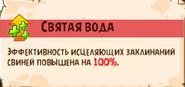 20180210 144504