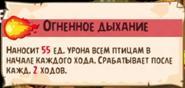 185px-Фафцфыак