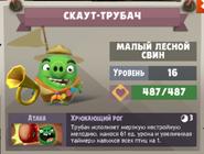 20170606 105447