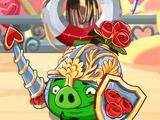 Рыцарь Цветов