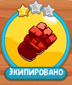 Красный кулак
