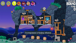 Rocket Rumble 5 уровень
