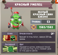 20170713 130325