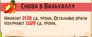 20170708 152955
