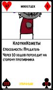 ВиКарта24