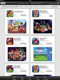 Игры AB в AppStore