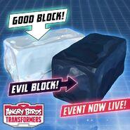Блоки транса плохие хорошие