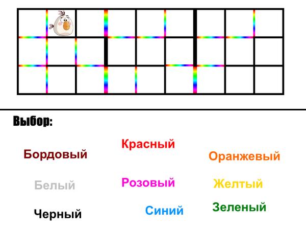 Головоломка4