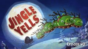 Jingle Yells