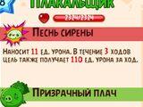 Способности Angry Birds Epic