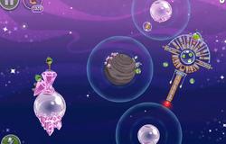 Cosmic Crystals 21