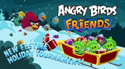 Плакат новогоднего турнира
