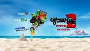 20190717FB배너