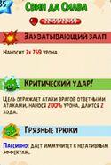 S80407-111810(1)(1)