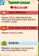 20180312 220632