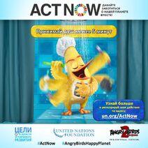 ActNowRu2
