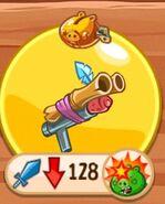 Бамбуковая пушка