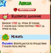 20180312 221441