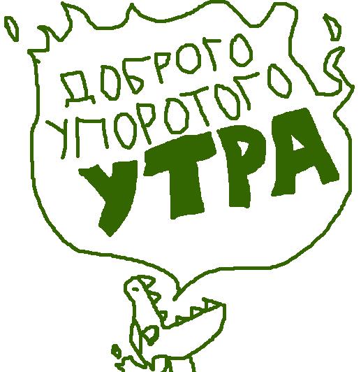 Викистак146