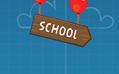 Вывеска-школа