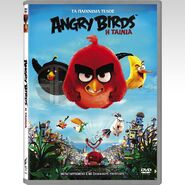 Angry-birds-the-movie-angry-birds-i-tainia-dvd--metaglottismeno-sta-ellinika--pr--15077