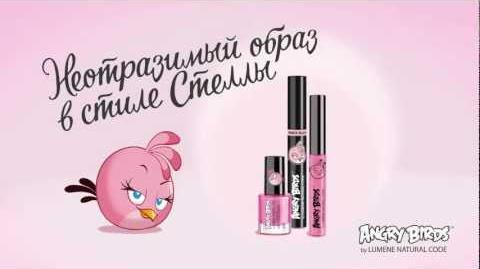 Angry Birds by Lumene Natural Code (Russian version)