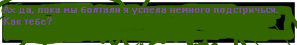 Heinouswiki90a