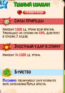 20180312 221228