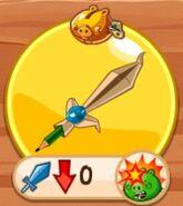 Загнутый меч