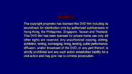 Sony Pictures Blue FBI Warning DVD WS 2