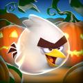 AB2 Halloween 2017 Icon