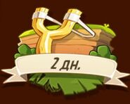 Clan Trial Icon 1