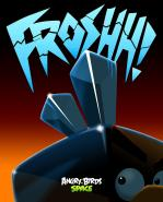149px-Space froshh-1-