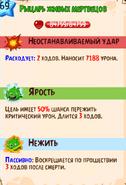 20180312 221421