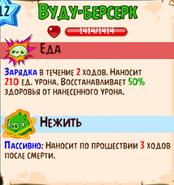 Screenshot 2014-06-30-11-51-38