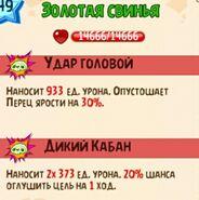 S80407-161550(1)