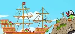 Пираты в сизонс