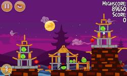 Moon Festival 2-4