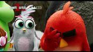 【憤怒鳥玩電影2:冰的啦!】裝逼3大招