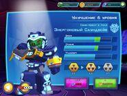 Energon Soundwave-1